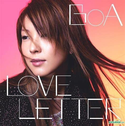 boa japanese version mv by boa hk fansclub yesasia boa single letter cd dvd korea version