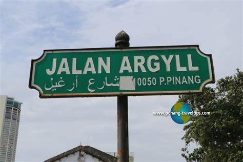 argyll road jalan argyll george town penang