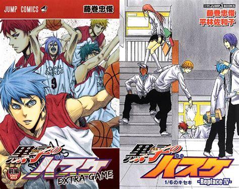 film anime kuroko no basket le film animation kuroko no basket annonc 233