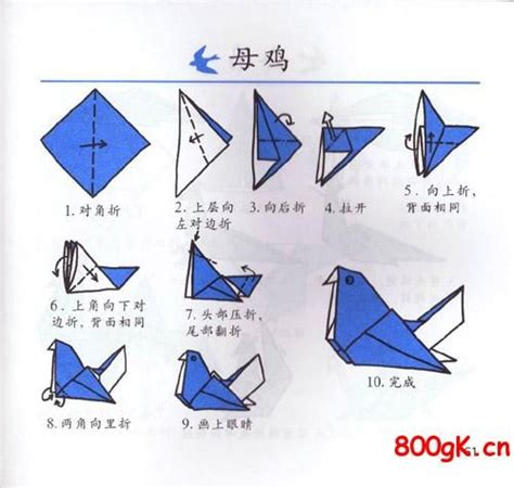 Origami Dove Pattern - 116 best images about origami birds on origami