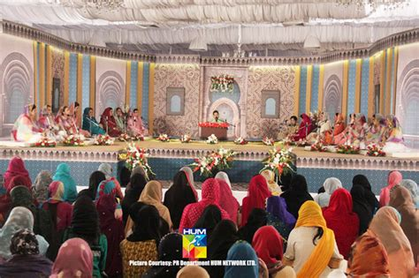 Mehfil E Milad By Hum Network