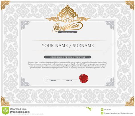 home design certificate design template unique patterned certificate design template stock vector image 50116792