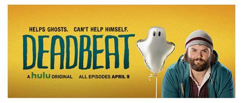 Dead Beat deadbeat www imgkid the image kid has it
