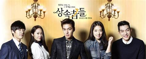 film korea the heirs the heirs 상속자들 drama picture gallery hancinema