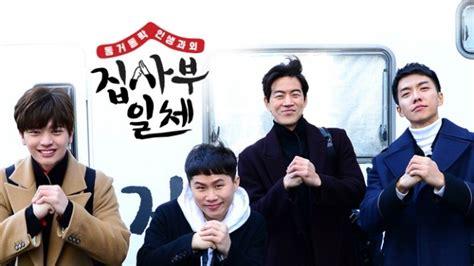 dramanice hwayugi master in the house episode 13 eng sub