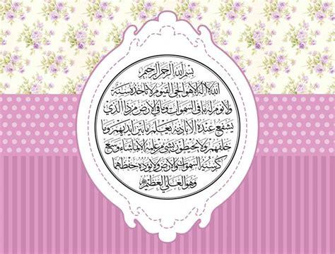 Hiasan Dinding Wall Decor When Allah 15x20 12 best terima kasih cikgu images on activities graduation cards and graduation