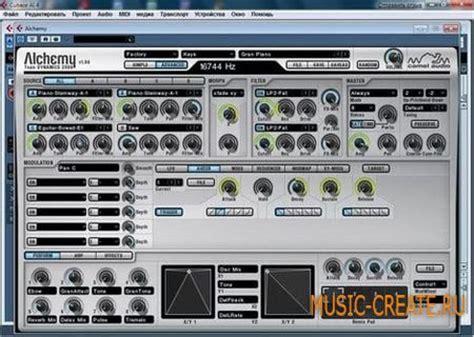 Starprostar Pro Repack 1 Kg audiorealism abl pro v1 1 5 nemesis repack mettlufjabu