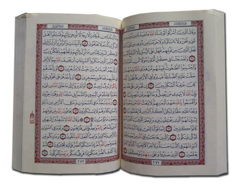 Al Quran Utsmani Hardcover Size 10 Cm X 14 Cm al quran darussalam hc b7 jual quran murah