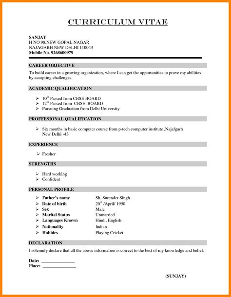 effective resume format pdf 9 exle of a cv pdf gcsemaths revision