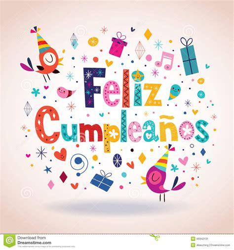 Birthday Cards In Feliz Cumpleanos Feliz Cumpleanos Happy Birthday In Spanish Card Stock