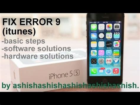 restore error 9 fix itunes iphone 4 5 5s 6 6s or any 100 working by ash