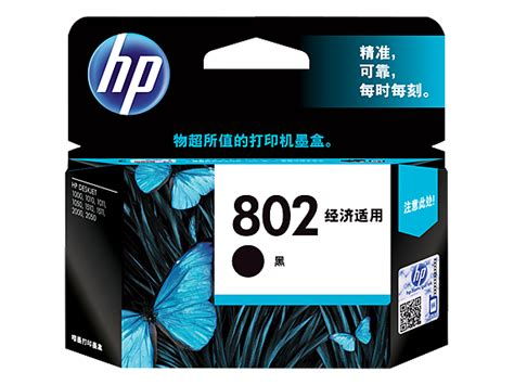 Tinta Hp Original 802 Black Small hp 802 small black original ink cartridge ch561zz hp