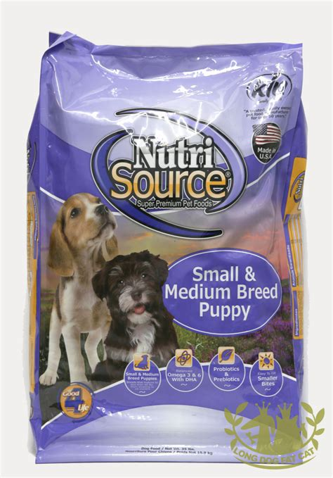 nutrisource puppy food nutrisource food