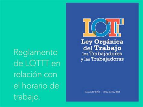 aumento a la cesta ticke en venezuela aumento de cesta ticket 2015 en venezuela autos post