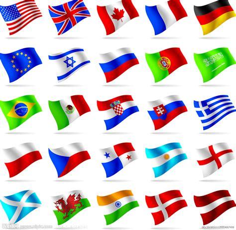 free printable clip art flags of the world 世界各国国旗矢量图 图片素材 其他 矢量图库 昵图网nipic com