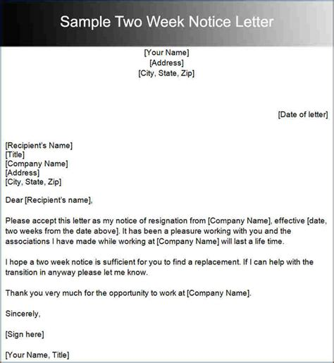 3 two weeks notice exle academic resume template