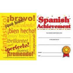 spanish achievement mini certificate spanish teacher