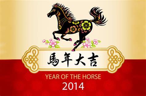 new year 2014 animal horoscope horoscopes new year goodtoknow