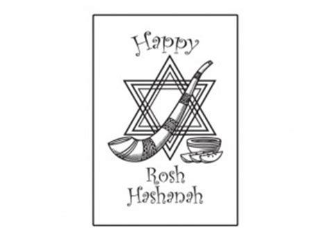 rosh hashanah cards templates when is rosh hashanah in 2014 when is