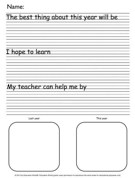 new year activities in school new back to school templates education world