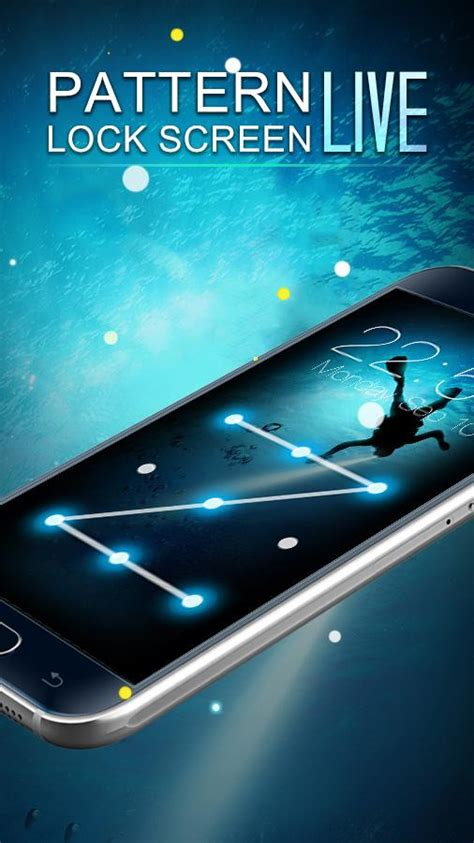 live orbit pattern lock screen pattern lock screen android apps on google play