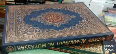 Mushaf Al Quran Saku Emas al qur an mushaf al madinah al muyassar ukuran jumbo