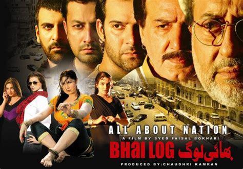 pakistani film revival of cinema in pakistan in 2011 pakium com