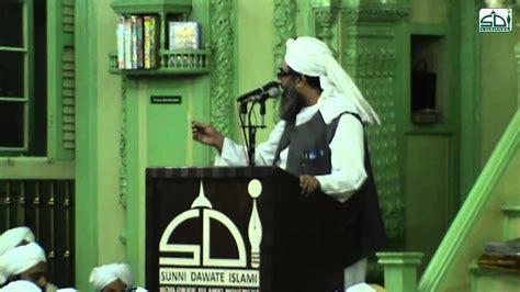 Ts Maulana do s don ts of mahe ramzan by maulana shakir noorie