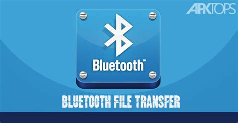 bluetooth ftp apk bluetooth file transfer v5 58 apk