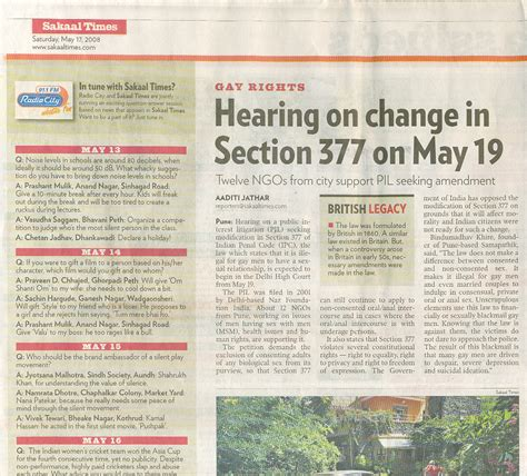 section 377 media india