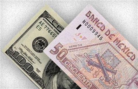 cuanto valia el dolar el 25 de octubre de 2016 a cuanto esta el dolar euro libra esterlina peso