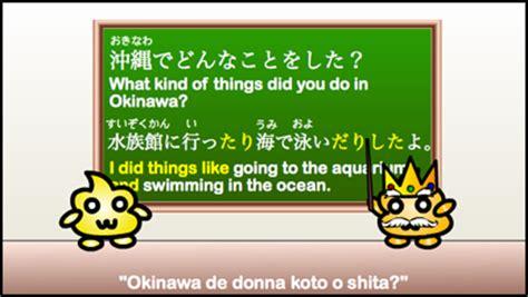 tari pattern in japanese japanese grammar たり たりする punipunijapan
