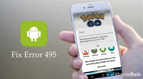 Play Store Error 495 How To Fix Error 495 In Play Store Xtremerain