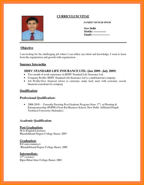 9 how to do a resume for a applicationleter
