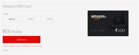 Gift Card Disclaimer - oneplus best smart phone contest win rs 1 crore and meet amitabh bachchan