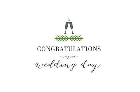 free congratulations card template links to free printable wedding cards