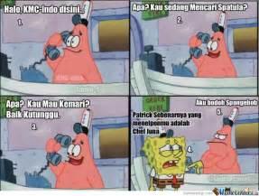 Meme Comic Indonesia Spongebob - spongebob and patrick lol by shafatc meme center