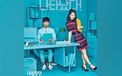 film korea wajib tonton 2017 5 drama korea wajib tonton di 2017