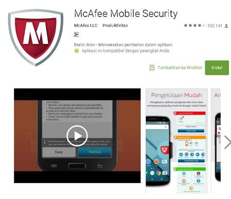 mc mobile security review dan cara menggunakan mcafee mobile security di
