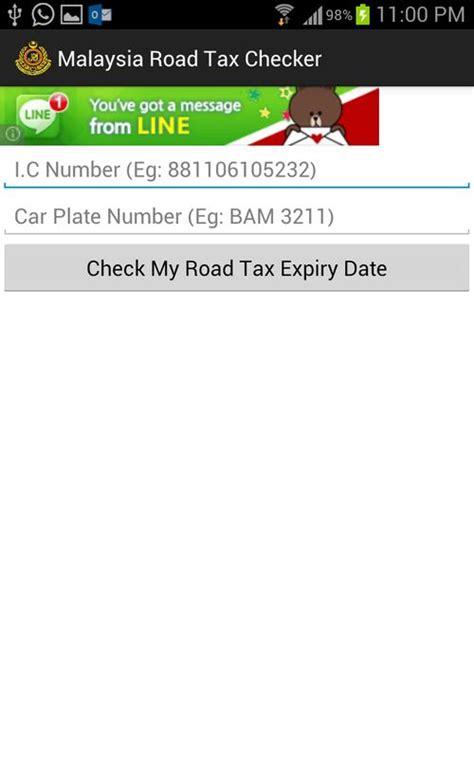 Checker Malaysia malaysia road tax checker 安卓apk下载 malaysia road tax