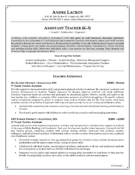assistant resume description resume cover letter exle