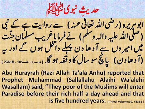 biography of muhammad in english quotes hazrat muhammad in english quotesgram