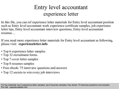 entry level accountant cover letter entry level accountant experience letter