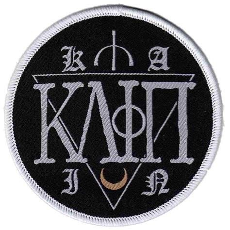 kain logo patch