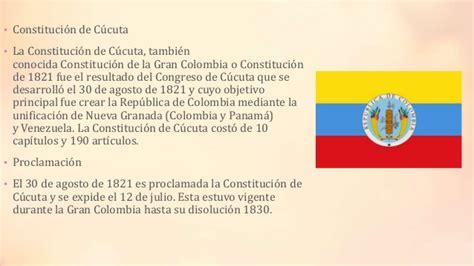 constituci n de c cuta wikipedia la enciclopedia libre congreso de cucuta