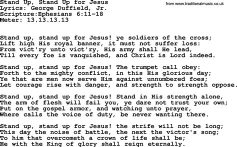 sog stands for hymns stand up stand up for jesus lyrics