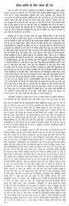 Essay About Peace by Essay On India S Contribution In World Peace In