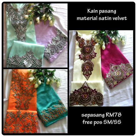 Kain Satin Air kain pasang sulam termurah material satin velvet jualbeli shop classifieds