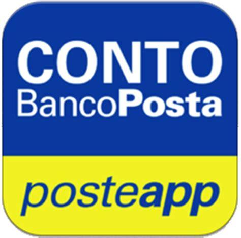 banco posta on applicazione iphone bancoposta sbarca su itunes