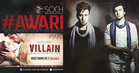 download mp3 from ek villain awari ost ek villain download mp3 watch video song